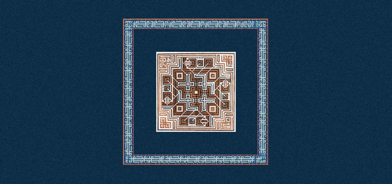 allah-muhammed-4-halife-4.1-sahin-ucar-calligraphy