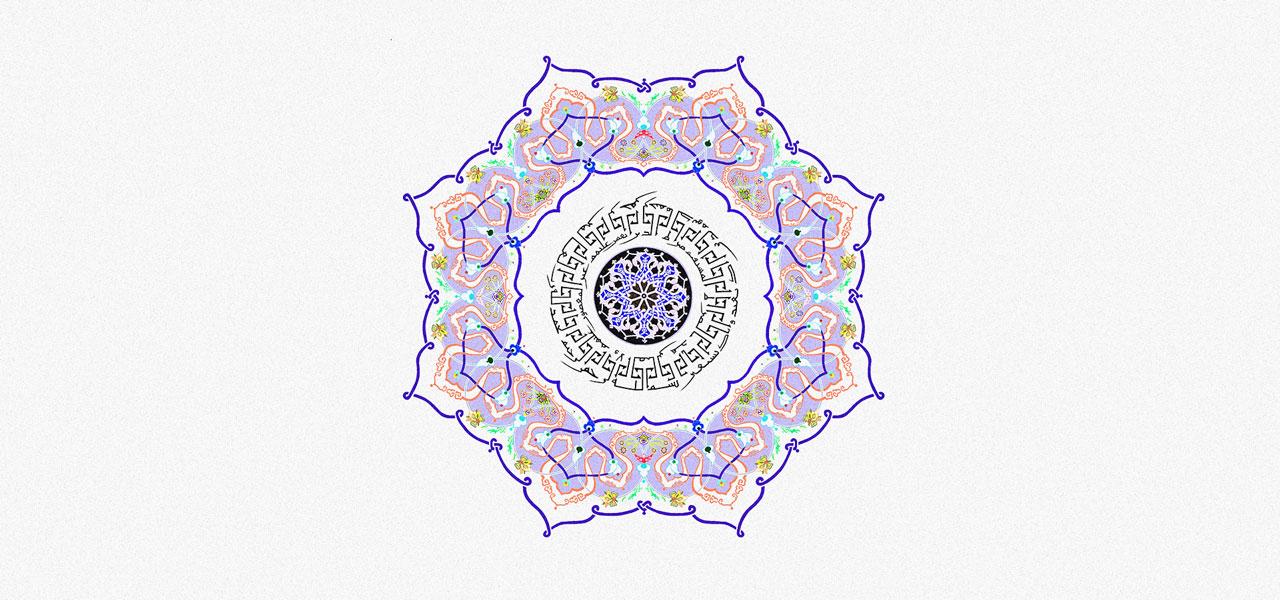 fatiha-7-sahin-ucar-calligraphy